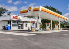 shell gas bar